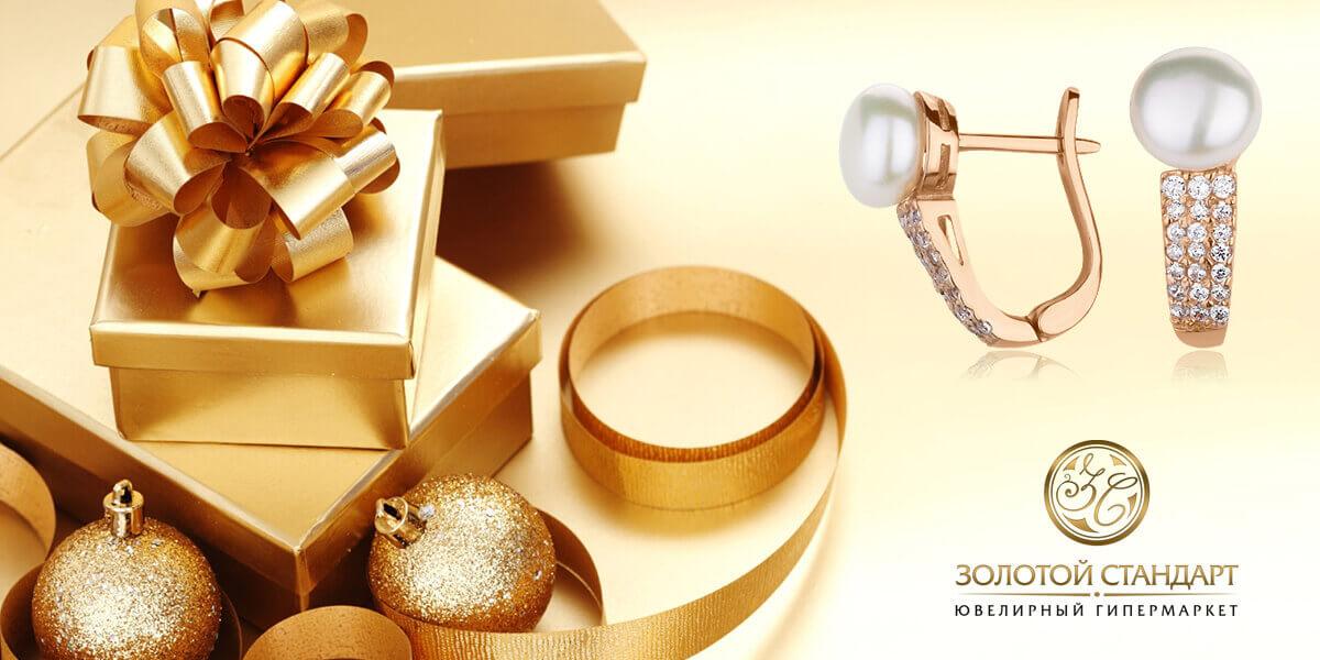 Все украшения в интернет-магазине соответствуют требованиям ДСТУ 3527-97 « Ювелирные изделия из драгоценных металлов». 06f1dbb75a3a7