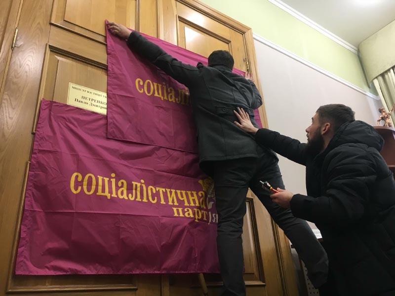 Депутат Каплін зі своїми прихильниками «вдерся» до Мін'юсту