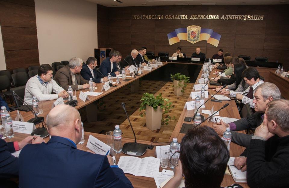 На нараді обговорили склад робочих груп «Координаційних рад з підтримки та розвитку ОТГ Полтавщини»
