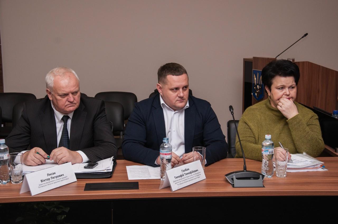 Очолять робочі групи керівники профільних управлінь да Департаментів Полтавської ОДА