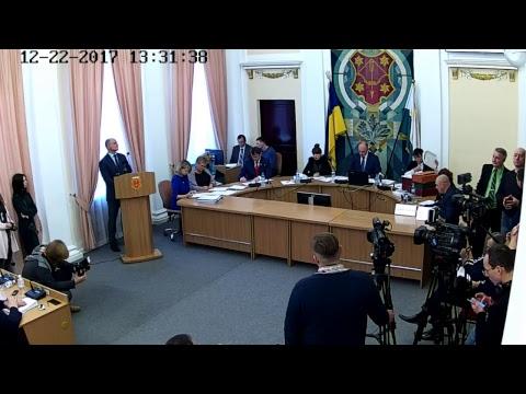 Трансляція тринадцятої сесії Полтавської міської ради сьомого скликання