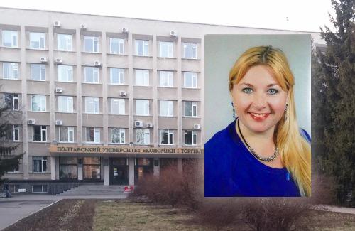 Доктор історичних наук Ірина Петренко