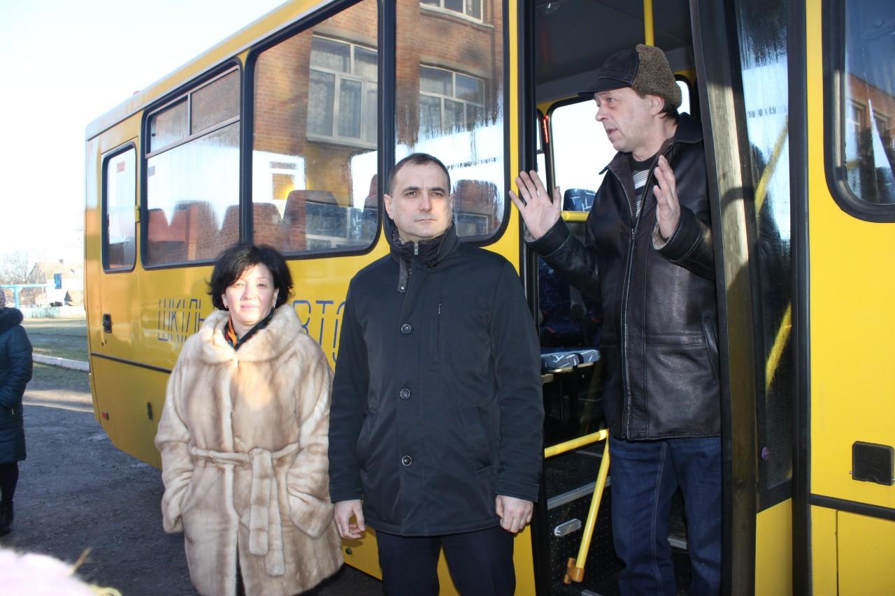 Ліворуч — Марина Рябокінь та Валерій Прядко
