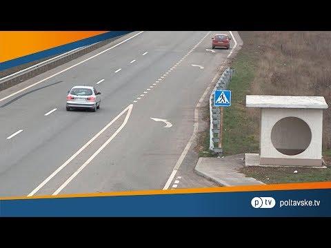 На місці резонансного ДТП під Супрунівкою вже стоять нові дорожні знаки