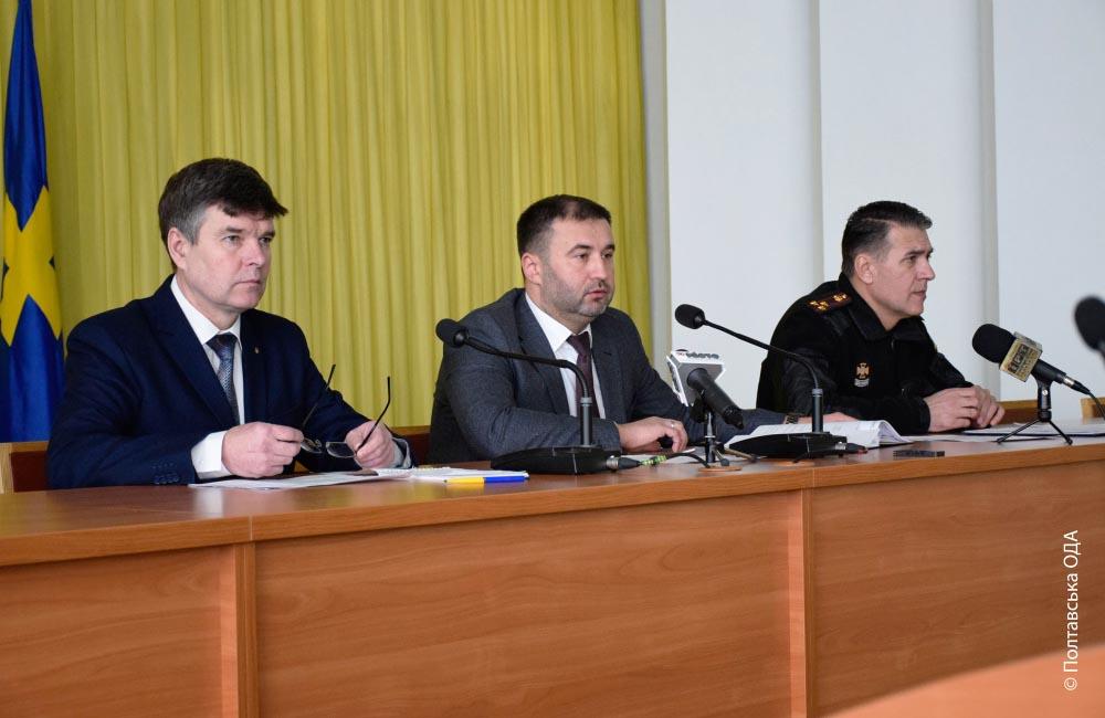 Навчально-методичні збори з питань цивільного захисту в Полтавській ОДА
