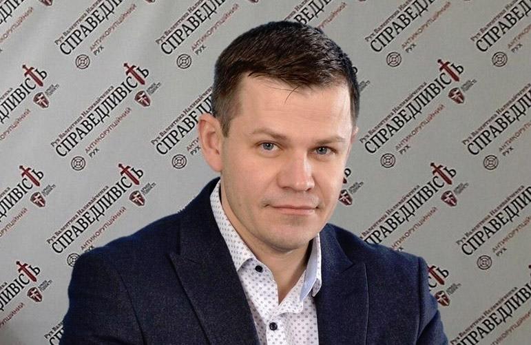 Євгеній Мартосенко
