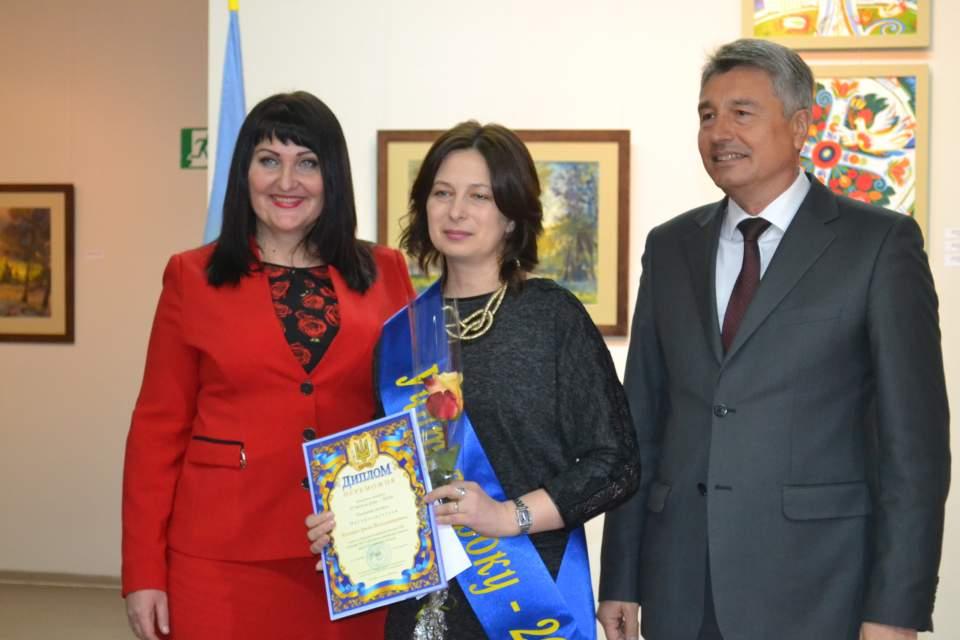Олена Харченко, Олег Пругло та учасник конкурсу