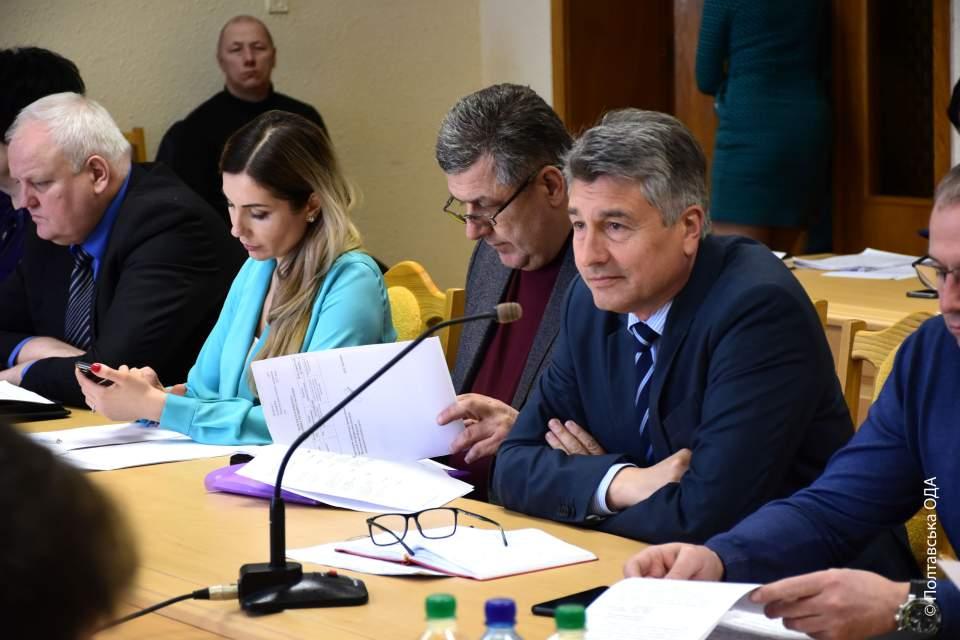 Засідання президії Полтавської обласної ради