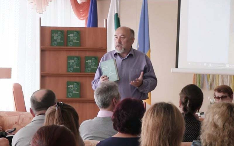 Презентація «Виру» в обласній біблотеці