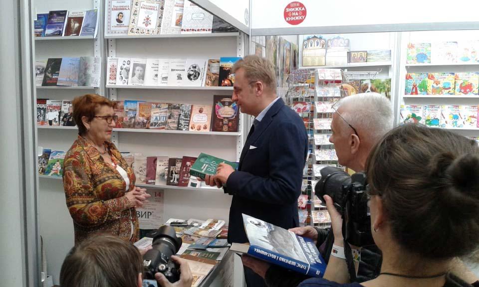 Андрій Садовий купує «Вир»