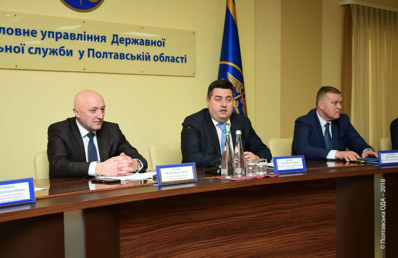 Валерій Головко, Сергій Садовий, Микола Калініченко
