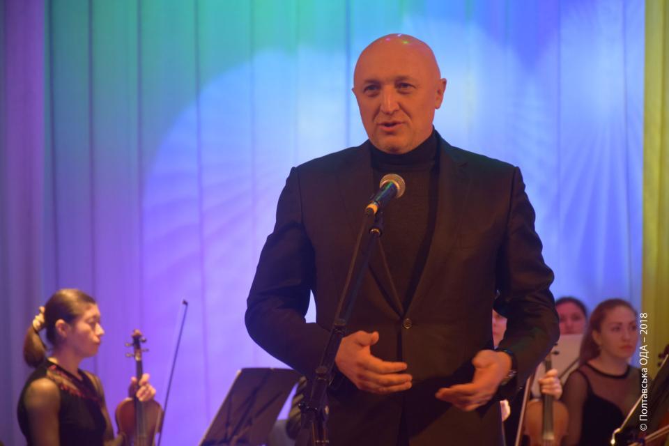 Валерій Головко вітає землевпорядну службу