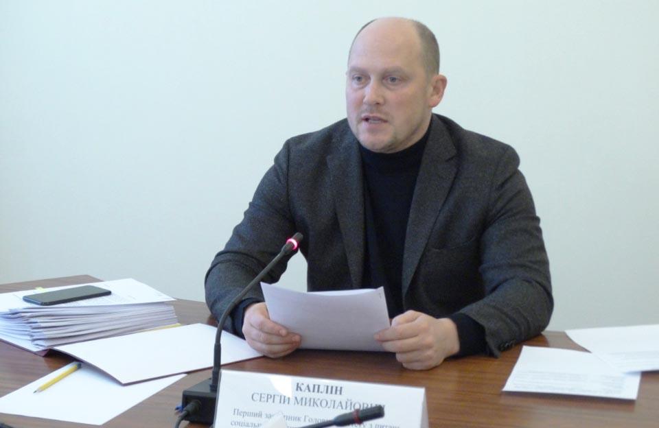 Народний депутат Сергій Каплін