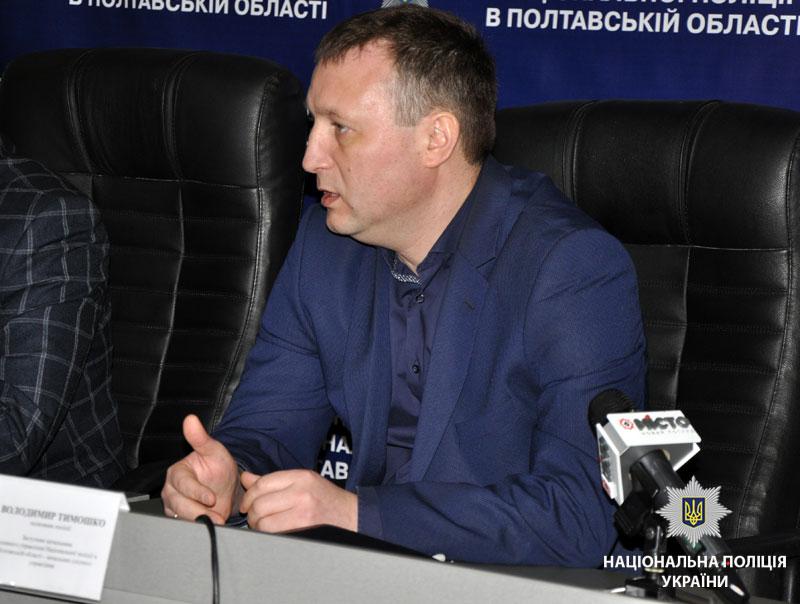 Володимир Тимошеко