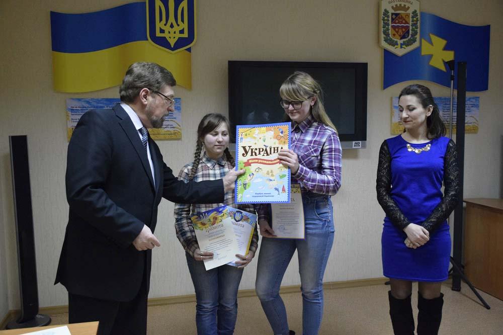 Команда Полтавського міського центру позашкільної освіти