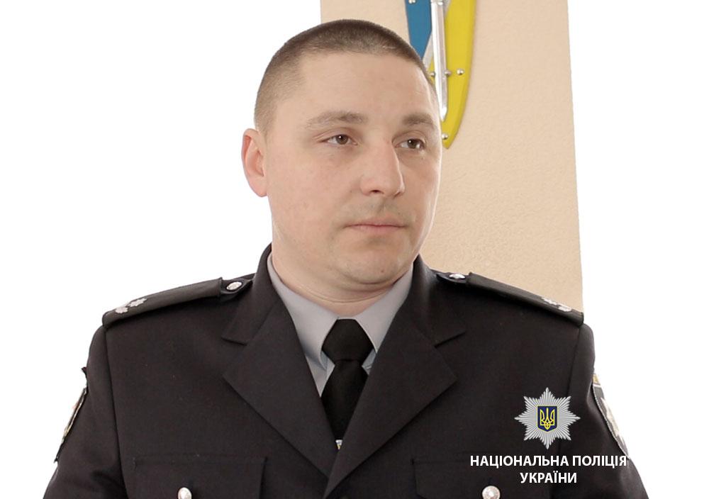 Петро Семенюта