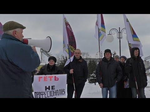 Провідники протестували проти відміни потягів - Громадське.Кременчук