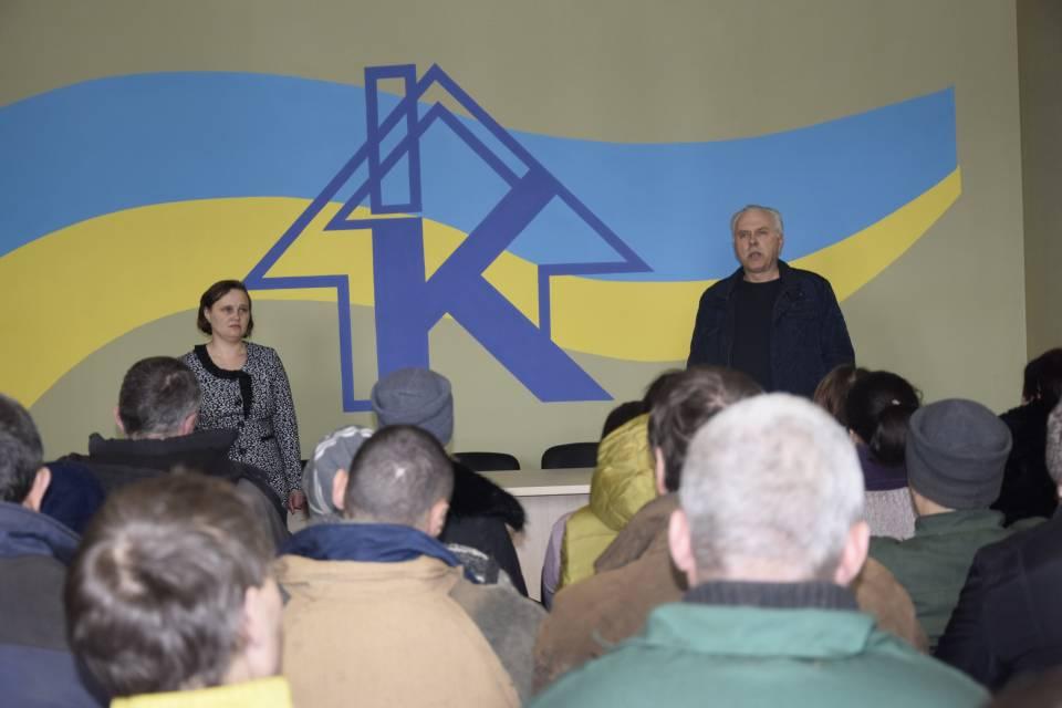 Туркеніч та Іващенко на зустрічі з колективом комбінату