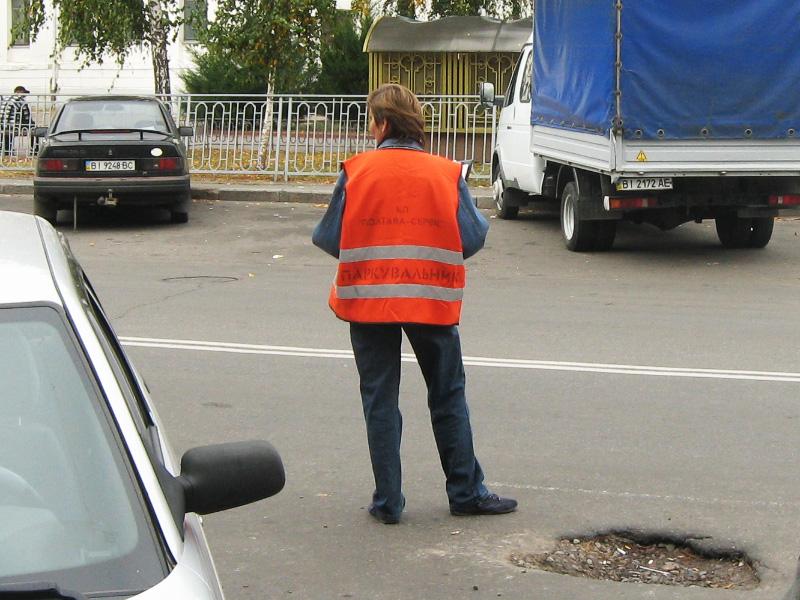 Паркувальний КП «Полтава-Сервіс»   Фото з архіву «Полтавщини»