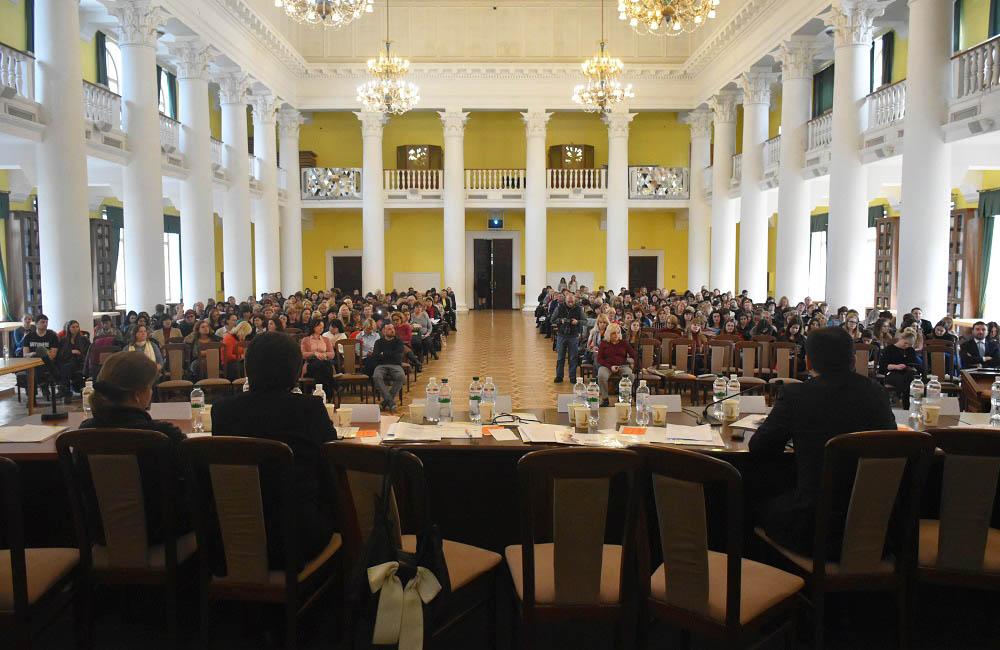 Участь у заході взяло понад 500 зацікавлених осіб з усієї України