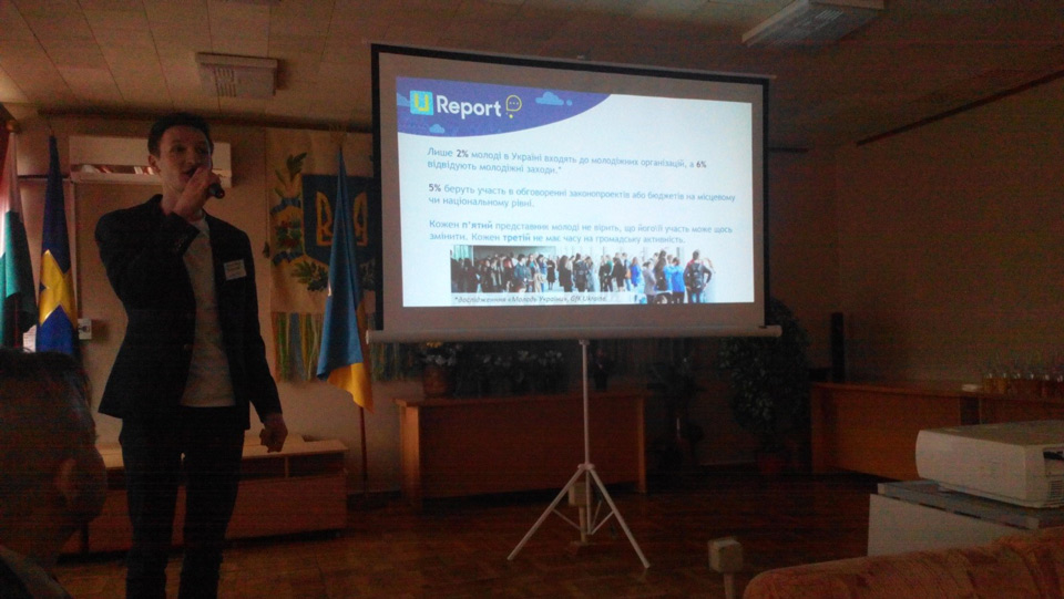 Олександр Помелой (U-Report)