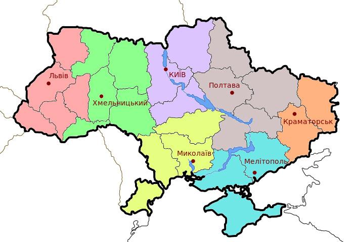 Територіальні управління ДБР
