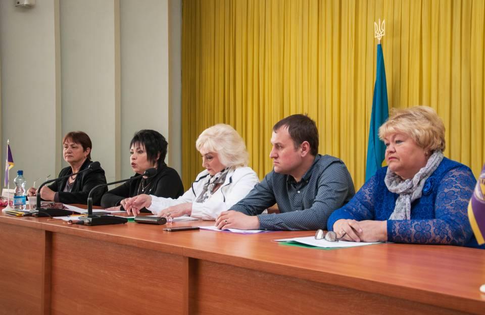 Президія комітету Полтавської обласної організації профспілки працівників державних установ