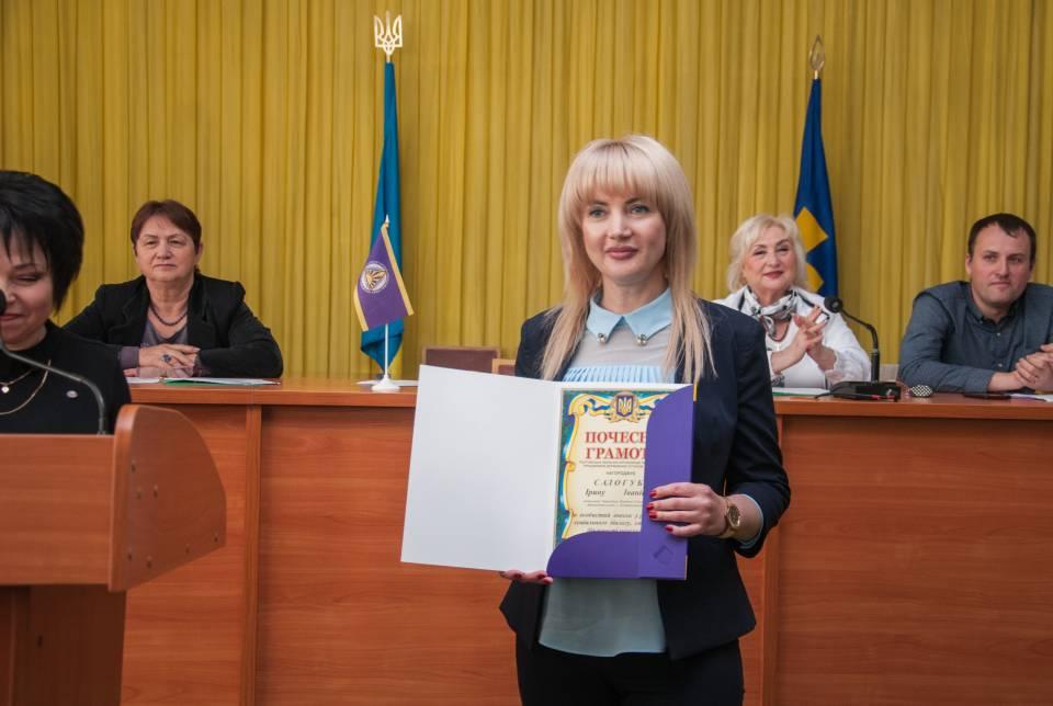Вшанування переможців, Ірина Салогуб