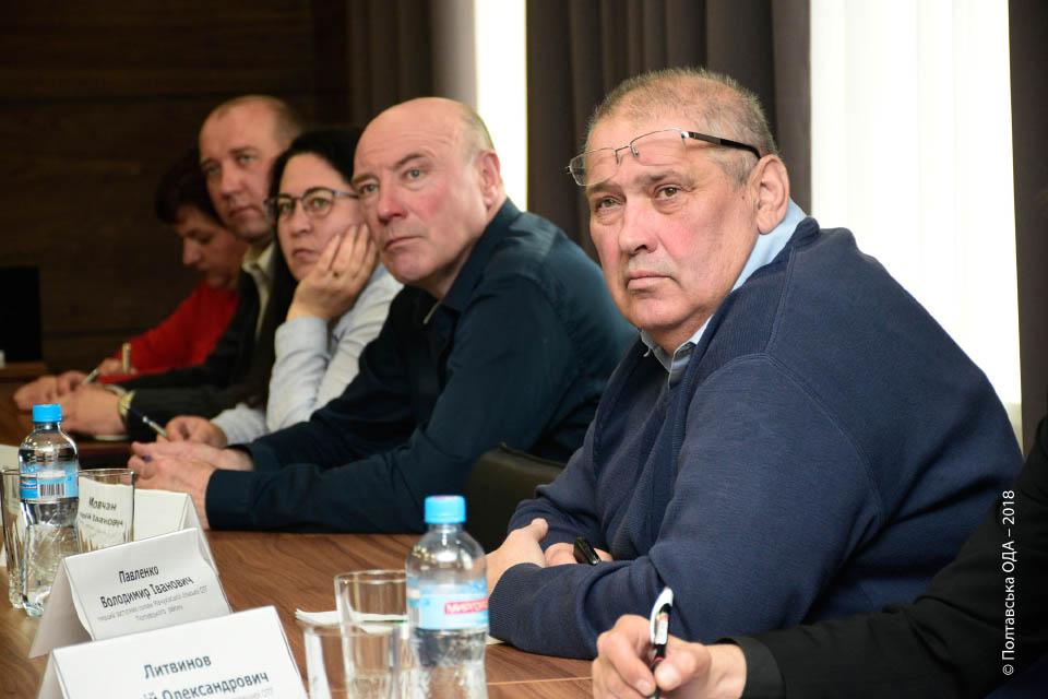 Володимир Павленко з колегами
