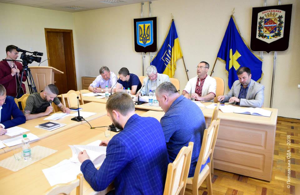 На засіданні комісії облради з питань молодіжної політики, мпорту та туризму