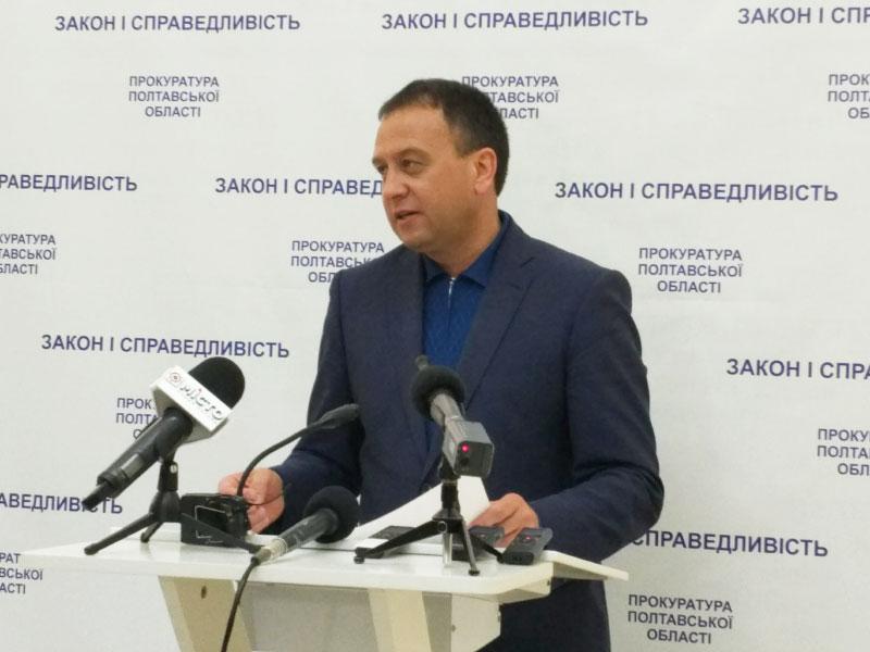 Микола Кармазін