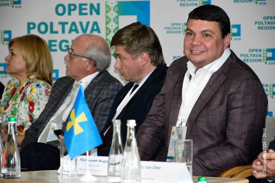 Андрій Пісоцький (праворуч)