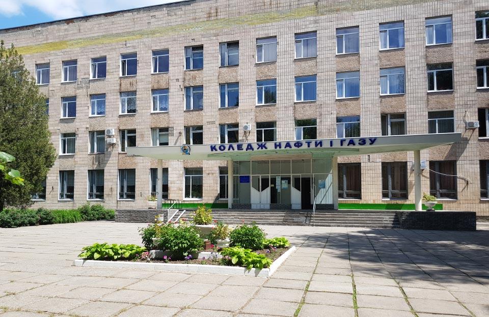 Полтавський коледж нафти і газу