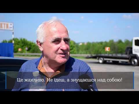 Ремонт автодоріг області Полтавською ОДА