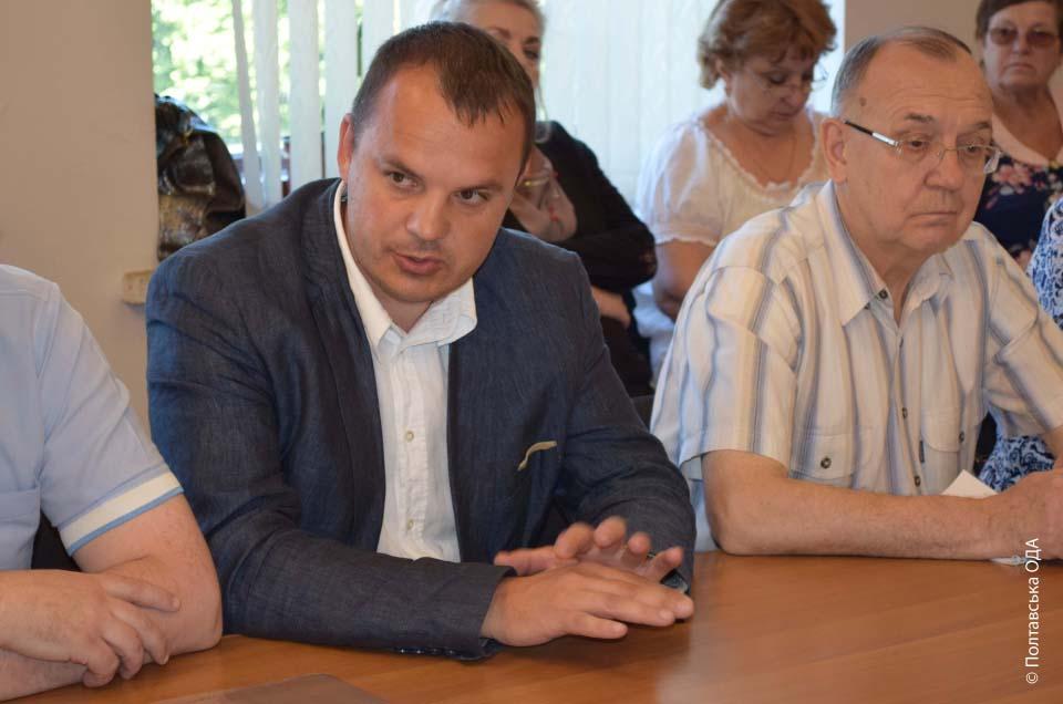Експерт Полтавського Центру розвитку місцевого самоврядування