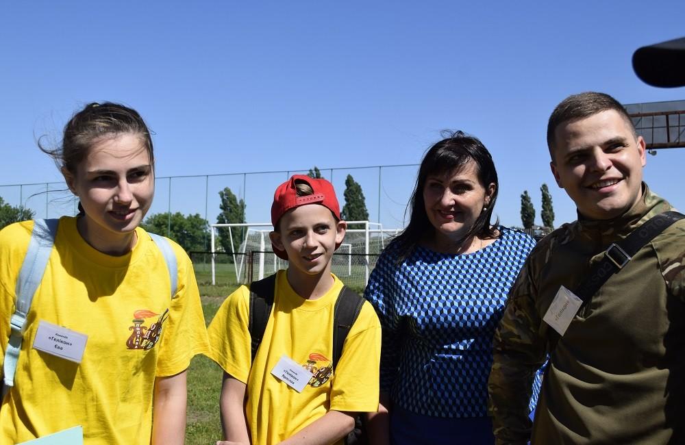 У Полтаві пройшов квест «Майбутнє країни – в руках дитини!»