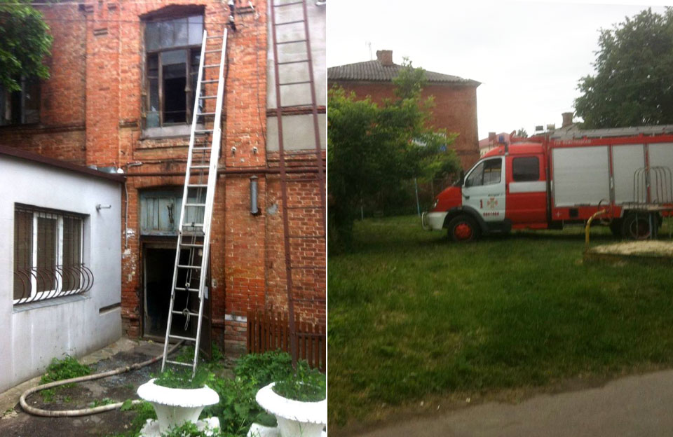 Пожежа на вул. Пушкіна у Полтаві
