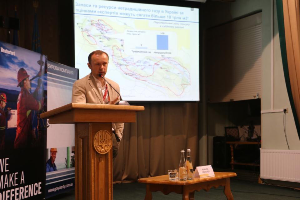 Олександр Романюк розповідає про запаси нетрадиційного газу в Україні