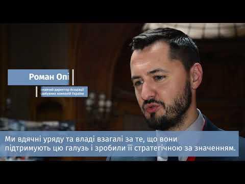 Конференція «Колтюбінг. Інтенсифікація. Нове буріння» у Львові. Роман Опімах