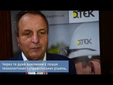 Конференція «Колтюбінг. Інтенсифікація. Нове буріння» у Львові. Іван Гафич