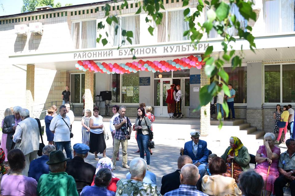 День родини відзначали в районному будинку культури в Щербанях