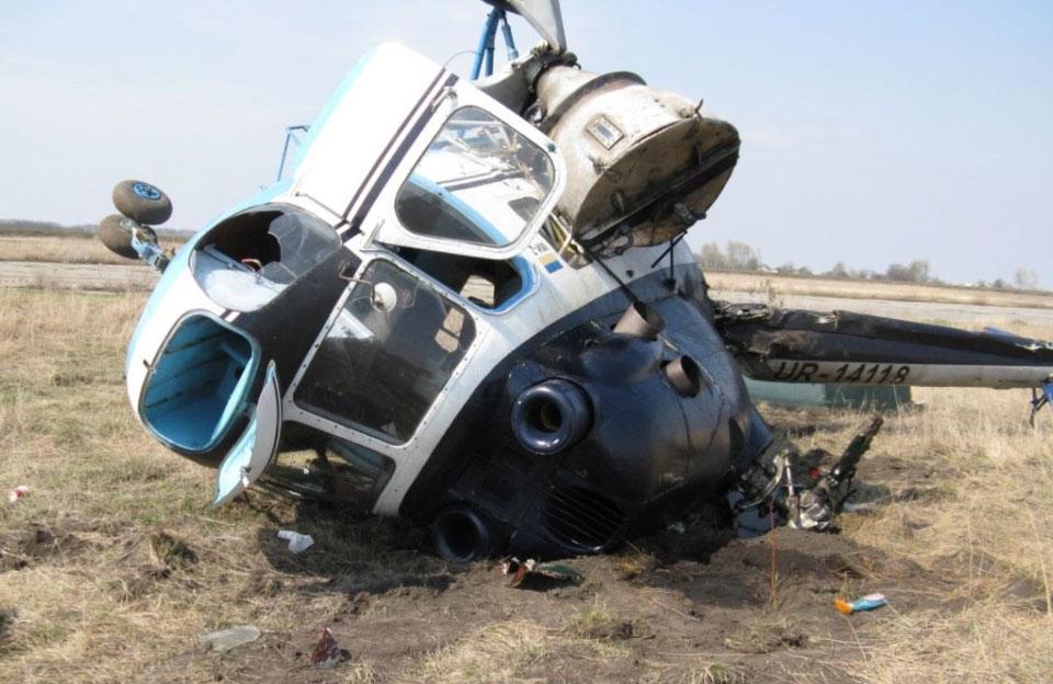 Вертоліт Мі-2, що впав 10 квітня 2018 року поблизу села Чернишівка Шишацького району
