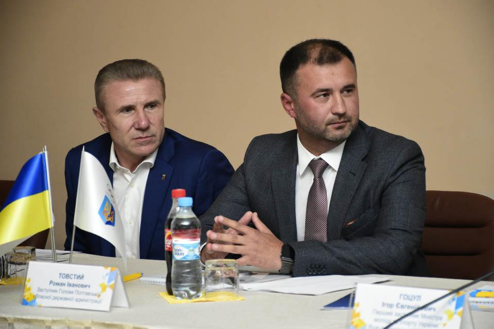 Сергій Бубка та Роман Товстий