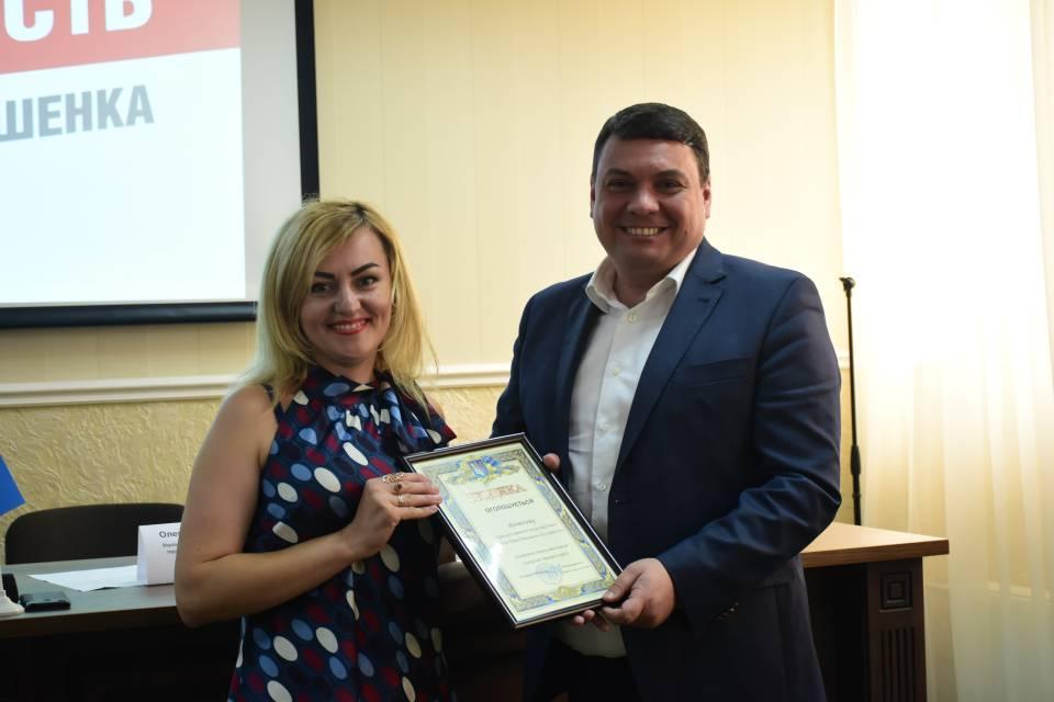 Нагородження місцевих партійних організацій