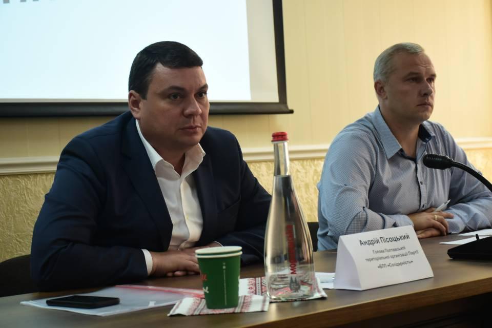 Андрій Пісоцький та Олександр Сазонов
