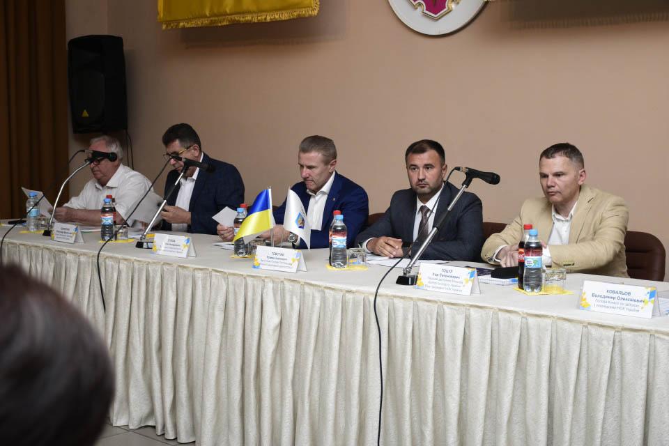 Президія семінар-наради