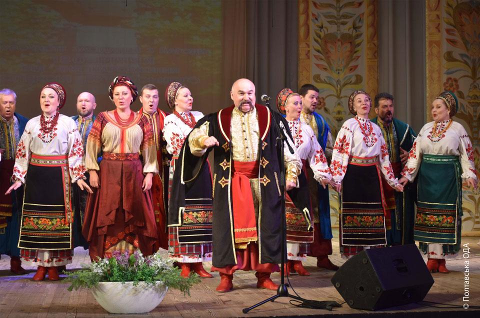 Пісенно-танцювальний ансамбль «Полтава»