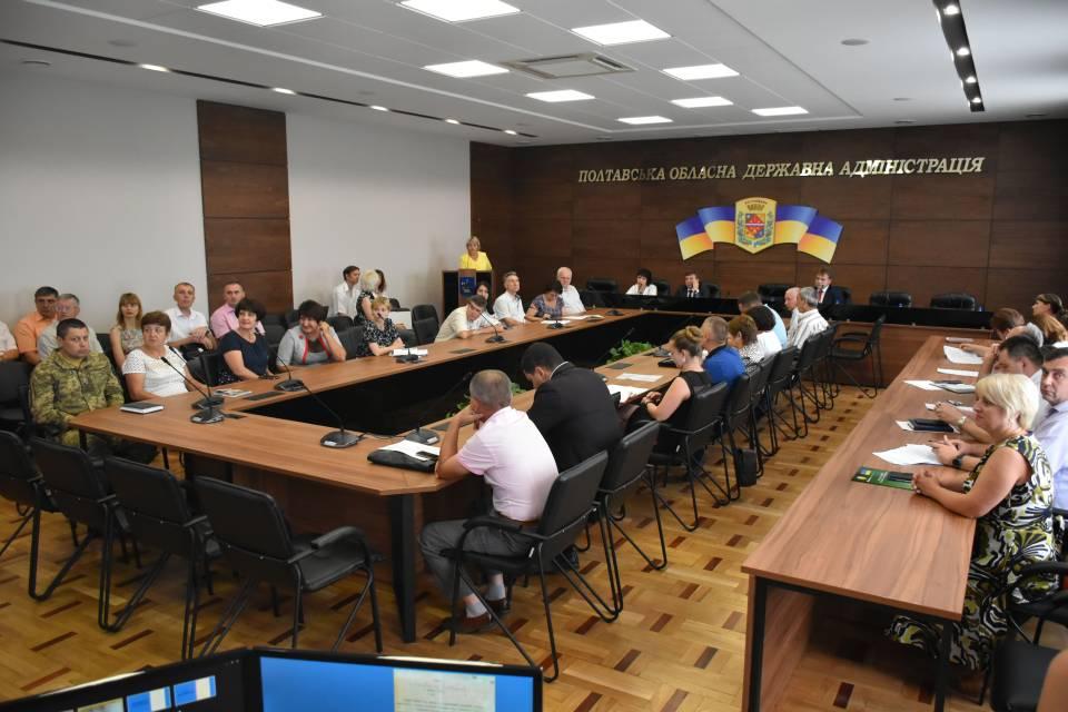 Засідання держслужбовців