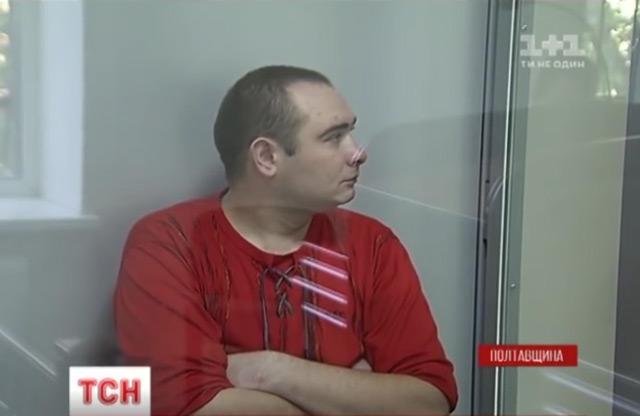 Засуджений Анатолій Лошик