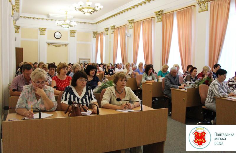 Відбулися вибори в 30 навчальних закладах Полтави — список ... 05a099f46af3b